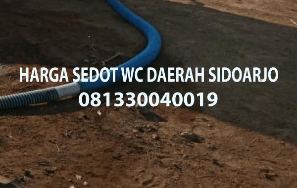 Harga Sedot WC Daerah Sidoarjo